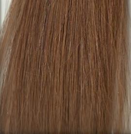 Keratinos póthaj 50-55cm 10db világos szőke